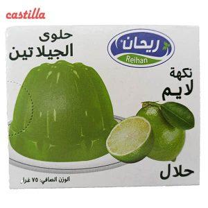 پودر ژله ریحان طعم لیمو وزن 75 گرم