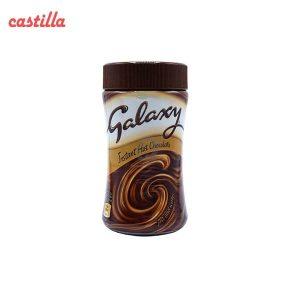 پودر هات شکلات فوری گلکسی وزن 200 گرم
