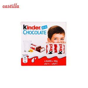 شکلات كيندر بچه وزن 50 گرم